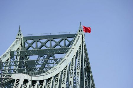Red flag on Pont Jacques-Cartier bridge in Montreal April 6, 2012.