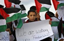 CKUT Radio: Tears of Gaza announcement